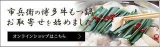 bn_yahoo.jpg
